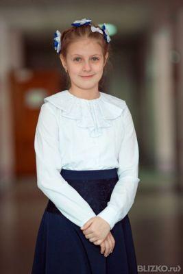 Школьная Форма Блузка В Екатеринбурге