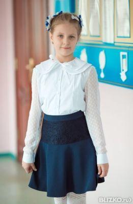 Школьная Блузка Юбка