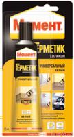 QUICKSPACER 430 - Анаэробный герметик для болтовых соединений Элиста Кожухотрубный испаритель Alfa Laval FEV-HP 2610 Троицк