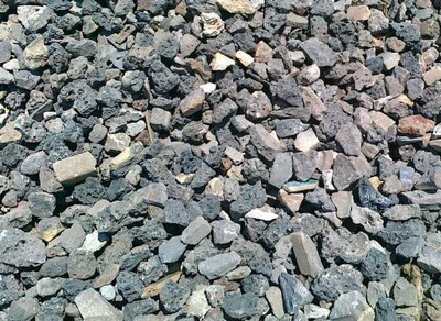 Купить бой бетона в спб с доставкой бетон монолит воронеж